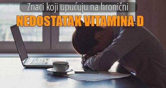nedostatak vitamina d simptomi bolesti